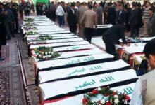 صورة العراق: المئات يشيعون جثامين شهداء مجزرة المقدادية