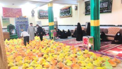 صورة مكتب المرجع الشيرازي في النجف يقدّم المساعدات الغذائية لأكثر من (300 عائلة) من عوائل الأيتام والفقراء