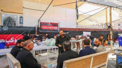 صورة لجنة إدارة زيارة الأربعين في العتبة العلوية تثمّن جهود المواكب الحسينية لخدمة الزائرين