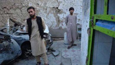 صورة واشنطن تعرض تعويضات مادية على أقارب مدنيين أفغان قُتلوا بضربة أمريكية في كابل