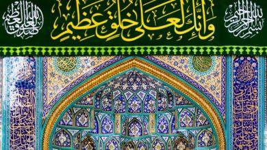 صورة كربلاء تتوهّج فرحاً بذكرى ولادة النبي الأكرم (صلى الله عليه وآله) وحفيده الإمام الصادق (عليه السلام)