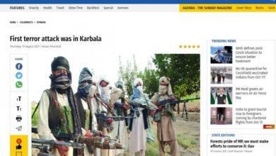 """صورة صحيفة عالمية: """"أول هجوم إرهـ،ـابي في التاريخ حصل في كربلاء!!"""""""