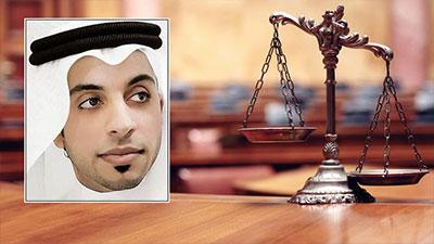 Photo of Saudi court sentenced a Shia citizen to 7 years in prison