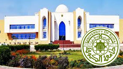 Photo of Quran Teaching Centre to be established by Kufa University