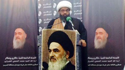 Photo of 13th annual death anniversary of Imam Shirazi, may Allah bless his soul, marked in Jinousan village in Bahrain