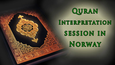 Photo of Quran interpretation sessions held in Norway