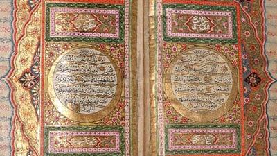 Photo of Yemeni centre, a Quran manuscripts treasury