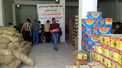 Photo of Food supplies sent to Sinjar's people by Shirazi relief committee