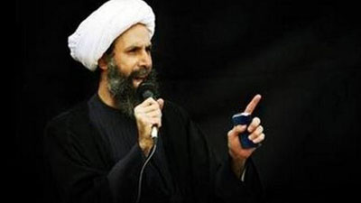 Photo of Saudi Arabia- Solidarity with Sheikh Nimr al-Nimr