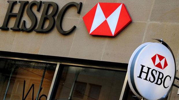 Photo of HSBC closing bank accounts of British Muslims