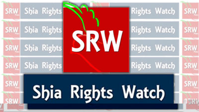 Photo of Shia Rights Watch says statements of the Lawyer of al-Ajmi are a dangerous indicator to affect the social unity in Kuwait.
