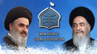 Photo of Imam Shirazi Foundation announces joint cooperation with the Islamic- Christian Center in human rights field.