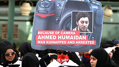 Photo of Bahrain upholds 10 year jail term for Shiite journalist