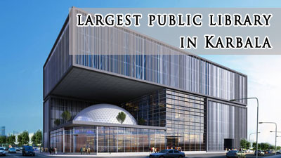 Photo of Design completion of largest public library in Karbala