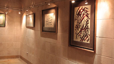 Photo of Islamic calligraphy exhibition held in Tunisia