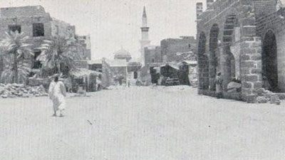 Photo of Rare photo archive of Prophet's Mosque, peace be upon him, to go on auction