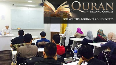 Photo of Quran reading course planned in Singapore