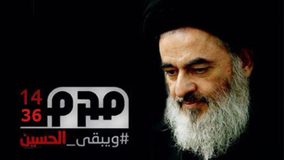 Photo of (#Imam Hussein_ remains), a big universal campaign commenced (World)