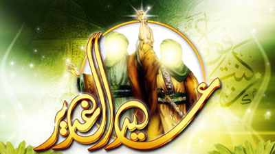 Ghadir celebrations planned in Britain and Germany