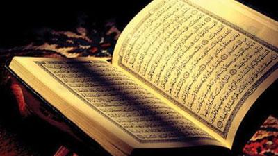 Photo of Malawi Muslims plan Qur'an Yao translation