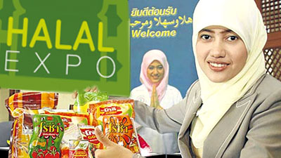 Photo of World halal expo 2014 to be held in Thailand