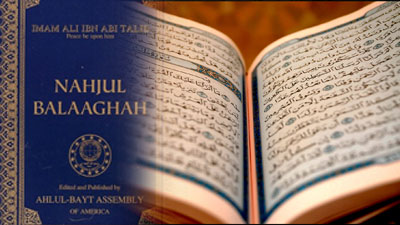 Photo of Indonesian scholar says Nahj-ul-Balagha is an interpretation of the Holy Quran