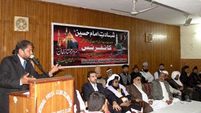Photo of Shahadat-e-Imam Hussain Conference held in Pakistan