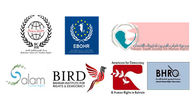 Photo of Bahraini human rights groups condemn increase in UK arms sales to Bahrain
