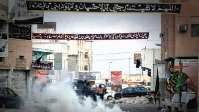 Photo of Bahraini regime forces attack Shia mourners