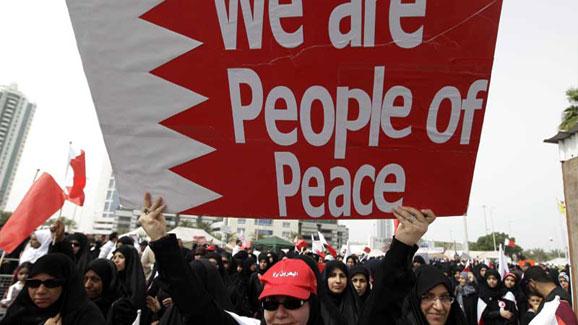 Photo of Bahrainis protest against Al Khalifa regime crackdown on Ashura mourning ceremonies