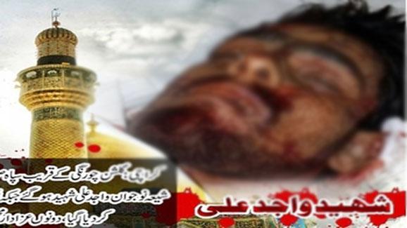 Photo of Takfiri terrorists kill three Shia Muslims and injure five others