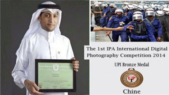 Photo of Bahraini award winning photographer sentenced to two-year imprisonment