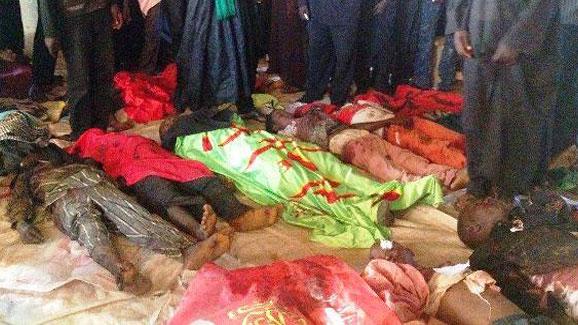 Photo of Huge suicide blast rocks Nigeria's mourning ceremony