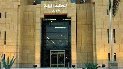 Photo of Saudi Arabia imprisons 3 lawyers for criticizing judiciary