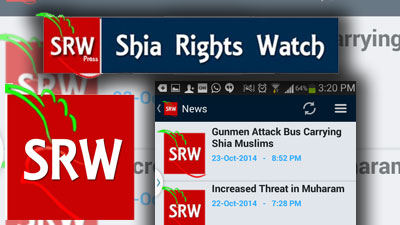 Photo of Shia Rights Watch now available on Android