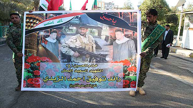 Photo of Thousands hold funeral for a military commander of Mukhtar al-Thaqafi Battalion in Holy Karbala