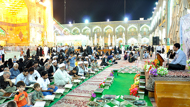 Photo of Quran recitation session held at Imam Ali Holy Shrine