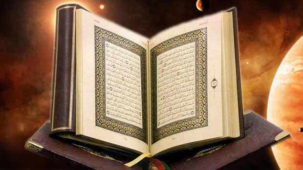 Photo of Quran, among best-selling books