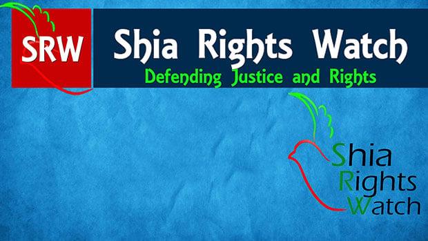 Photo of Shia Rights Watch denounces the killing of innocent Shia people in Shikarpur