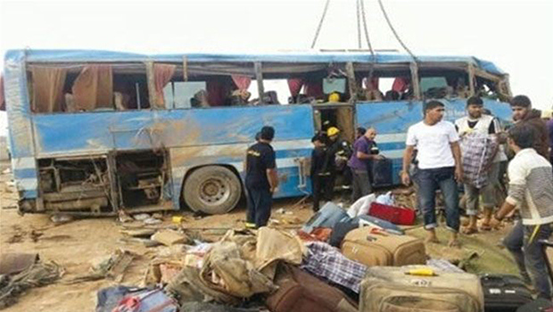 Photo of 11 embraced martyrdom and dozens wounded in Baghdad explosions