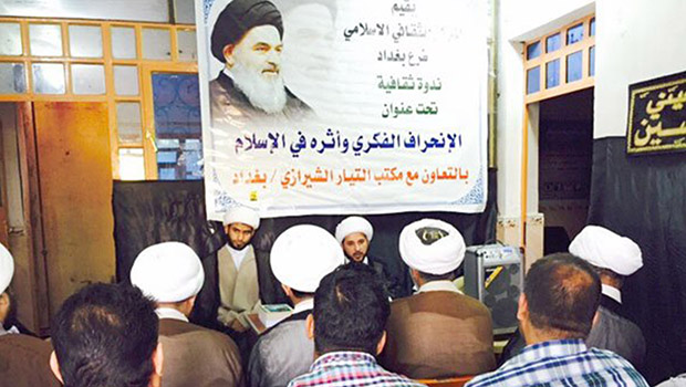 Photo of A symposium held in Baghdad on ideological deviation and its impact in Islam