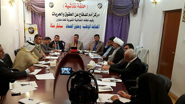 Photo of Adam Center discuss national reconciliation and rights of victims