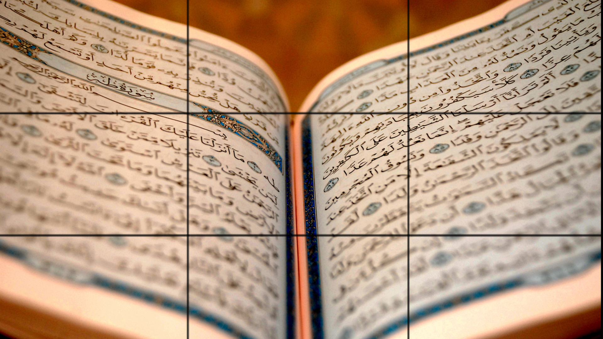 Photo of Course on Tajweed principles planned in Switzerland