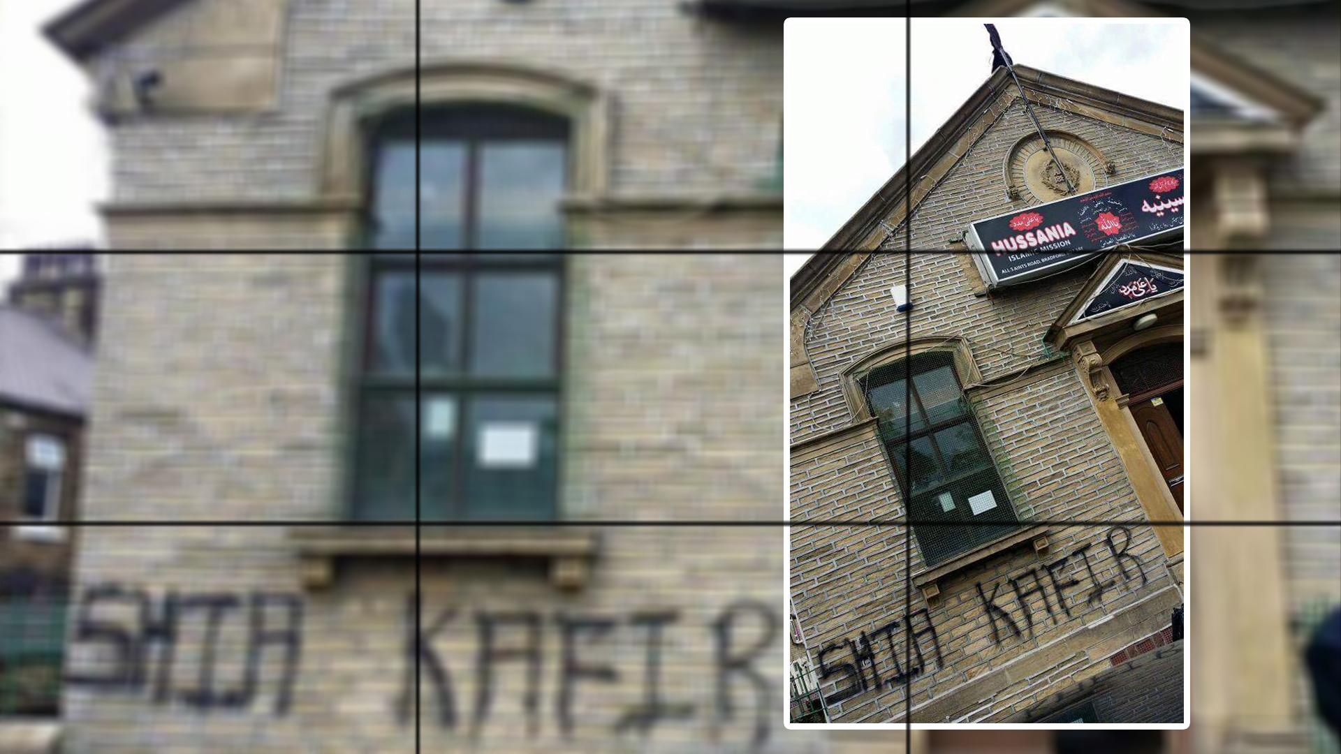 Photo of Takfiri Wahabi thugs target Shia Mosque in Bradford