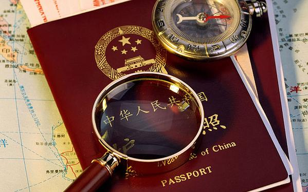 Photo of China bans passports for Muslims and Tibetans