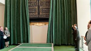 Photo of Piece of curtain used to cover Holy Ka'aba reinstalled at UN headquarters