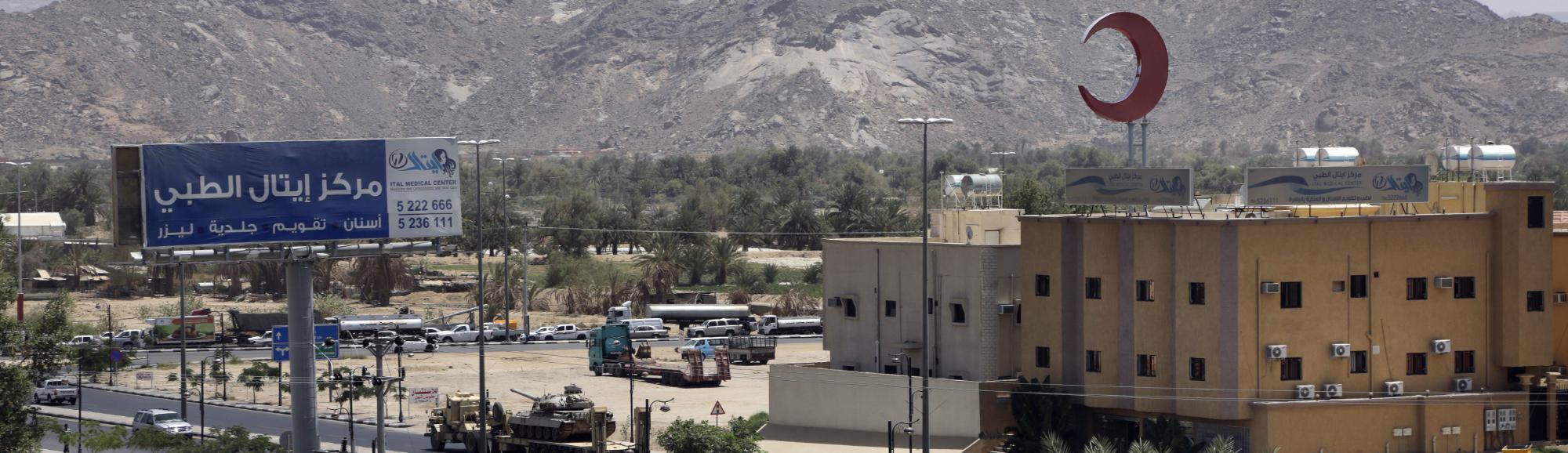 Photo of Saudi Arabia continues to bomb Yemen