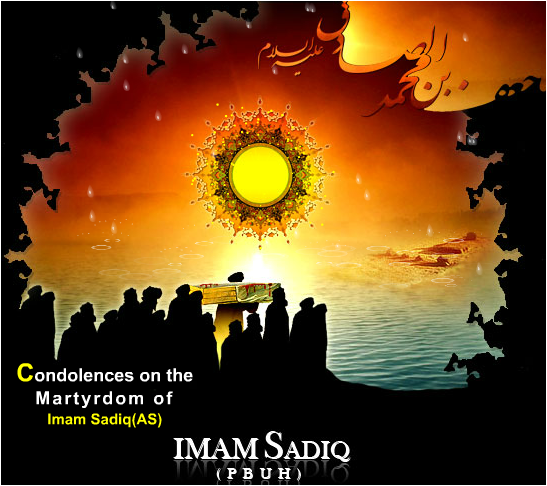 Photo of The Grand Ayatollah Sayed Shirazi stresses necessity of marking martyrdom anniversary of Imam Sadiq, peace be upon him, round the world