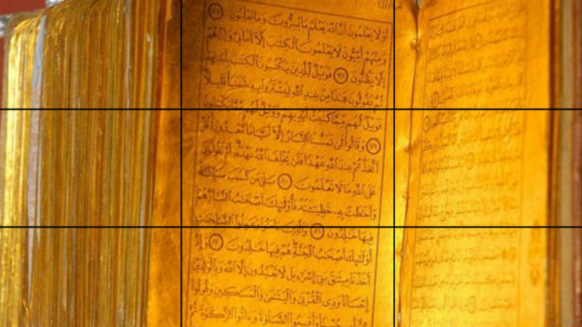 Photo of Indian police recover 410-year-old copy of Quran