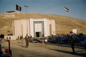 Photo of Karamat International Exhibition opens in Kabul